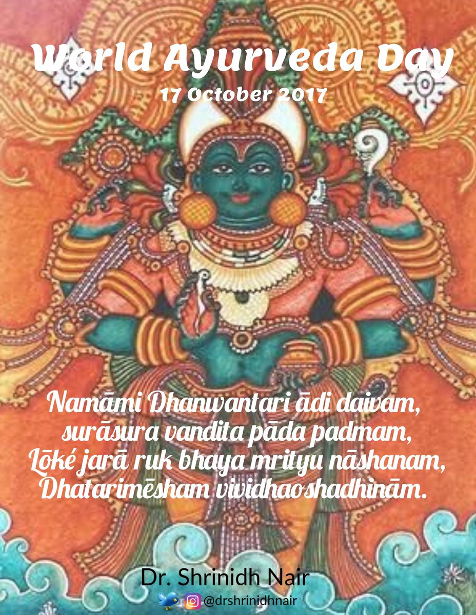 Simple Dhanwantari prayer for everyone, may all be blessed with health and prosperity #SwasthaBharat #ayurveda #WorldAyurvedaDay<br>http://pic.twitter.com/Siv860xdt6
