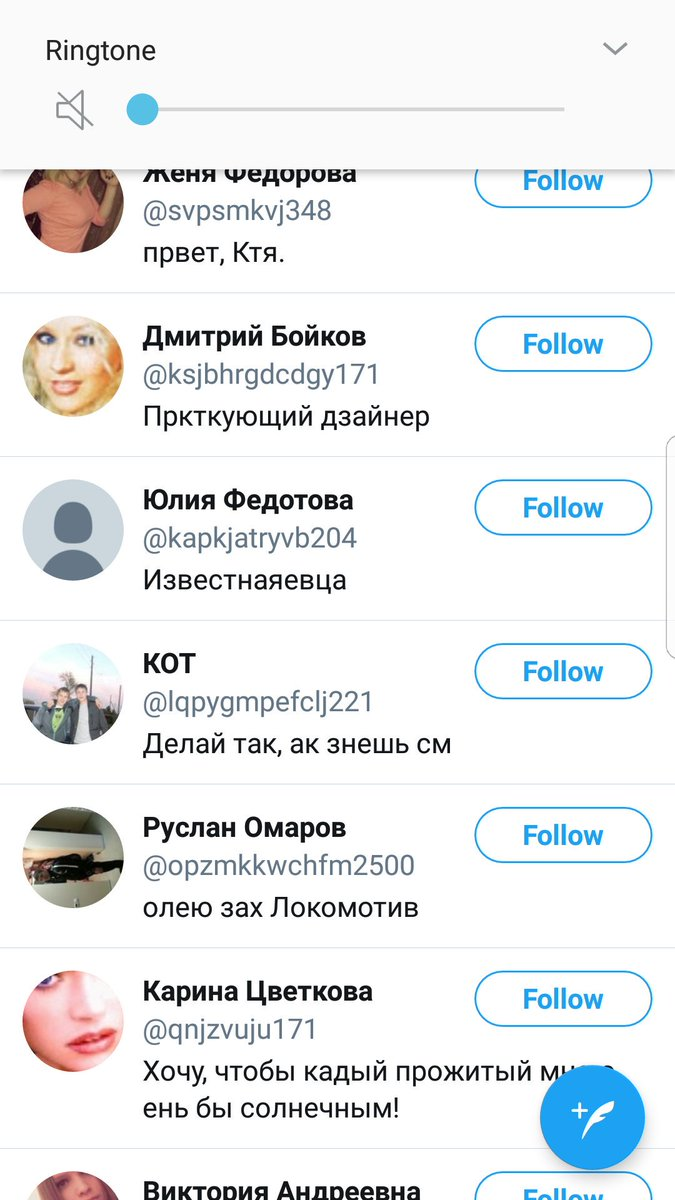 - - - @nytimes - - - Thousands of Russian @Twitter bots (see attached) are actively backing Moore in #Alabama election  &amp; Trump&#39;s policies. <br>http://pic.twitter.com/kmpYqcLTRm