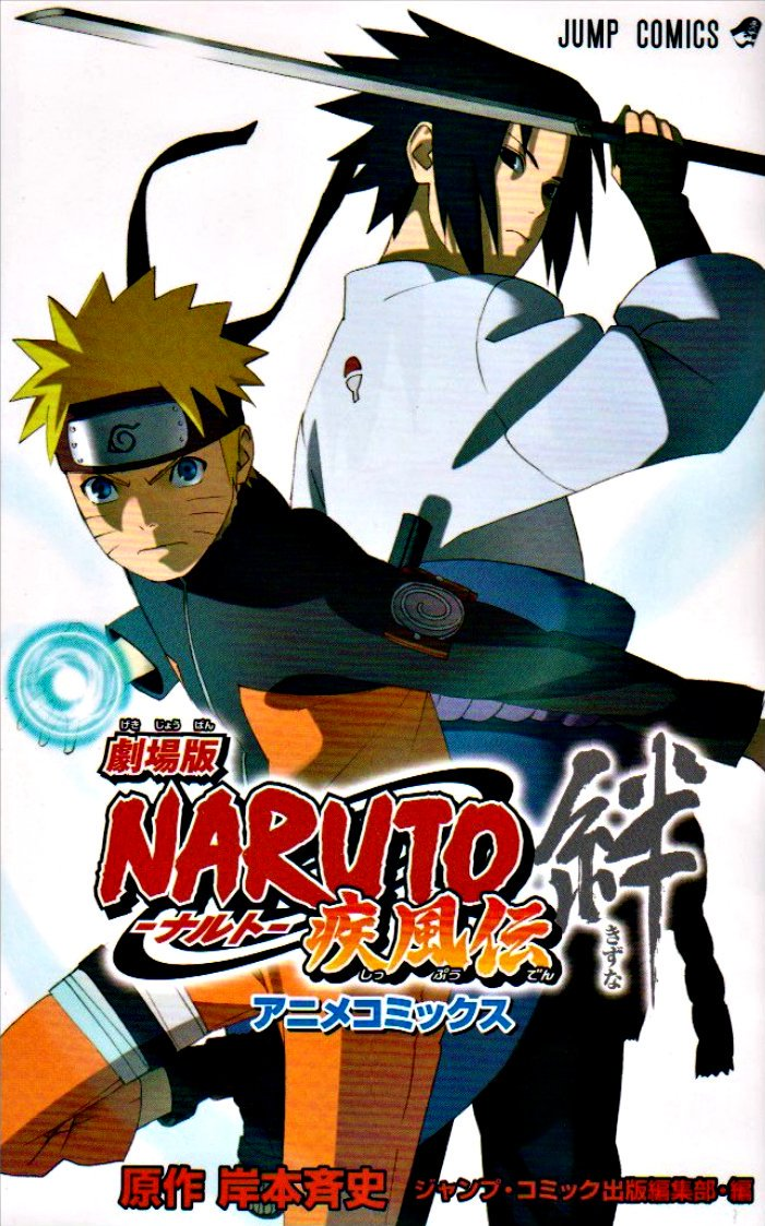 5 Jurus Paling Berbahaya Di Anime Naruto - AnekaNews.net