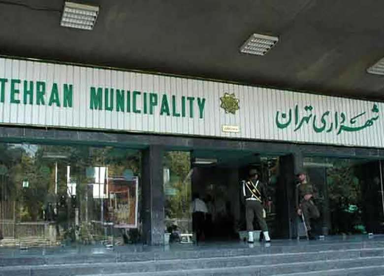#TEHRAN MUNICIPALITY (TM) PAYS NEARLY DOUBLE THE SALARIES THAN THE #NUMBER OF REGISTERED STAFF  https:// irannewsupdate.com/news/general/4 298-tehran-municipality-tm-pays-nearly-double-the-salaries-than-the-number-of-registered-staff.html &nbsp; …  #Iran #FreeIran<br>http://pic.twitter.com/4gNqXi0TrS