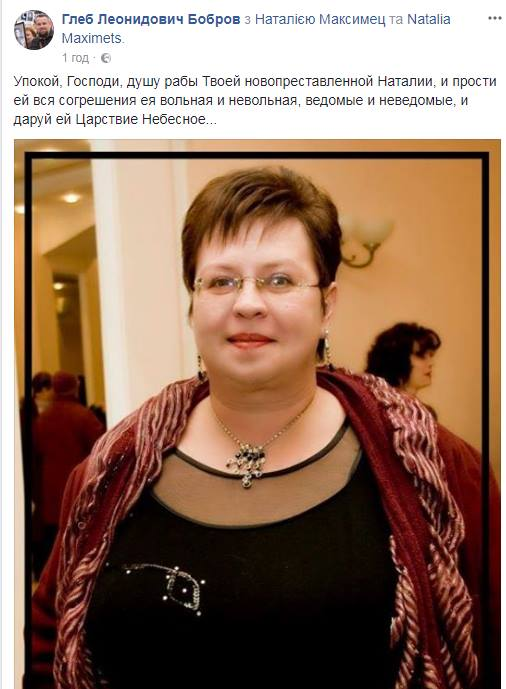 СБУ направила в суд дело военнослужащего РФ Агеева - Цензор.НЕТ 8468