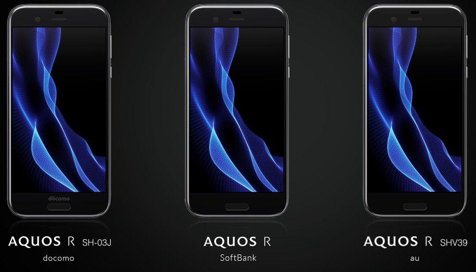 私だけが何度も言ってるのですが「AQUOS R」の中には「Aqours」がすべて含まれておる