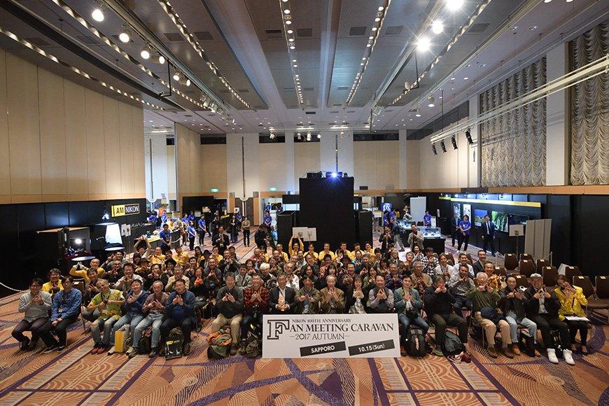 #ニコンファンミーティングキャラバン 札幌会場 集合写真をWEBサイトにて公開しました! コチラ→