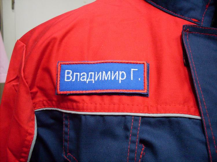 Магазины с вышивкой в иркутске