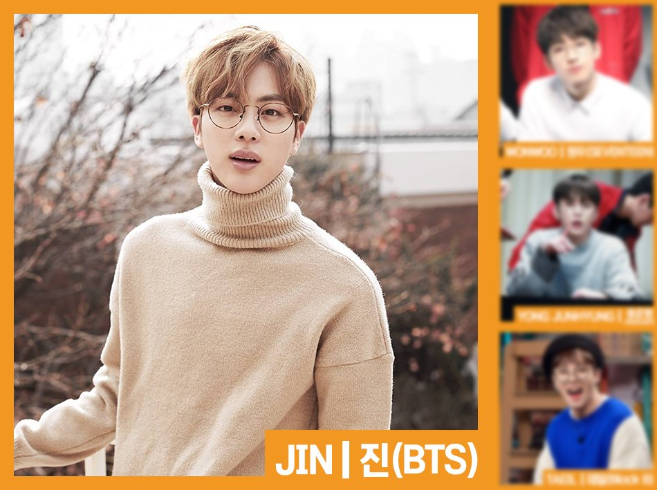 [RT it!] Pick the best idol who looks nice with glasses! 안경이 잘 어울리는 남자...