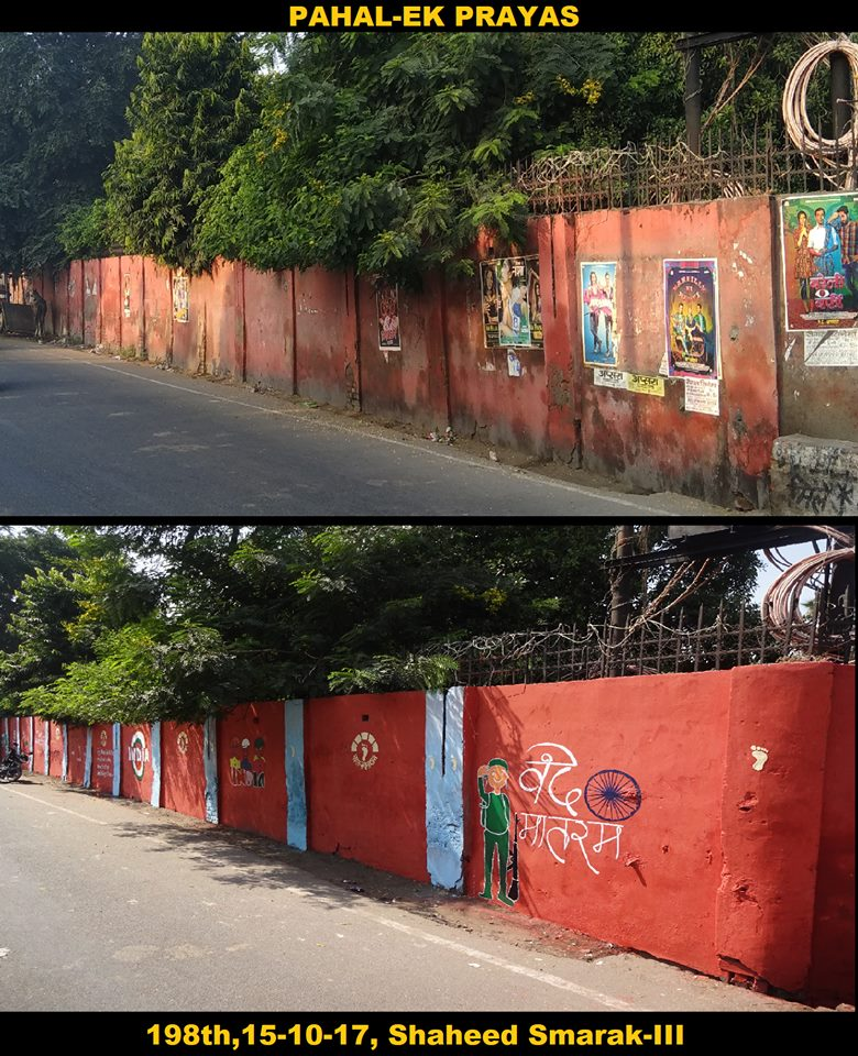 Our 198th spot-fix at Shaheed Smarak #Meerut. Posters were removed, wall painted and beautified by paintings. #MyCleanIndia #SwachhBharat <br>http://pic.twitter.com/5xDd0aqmJZ