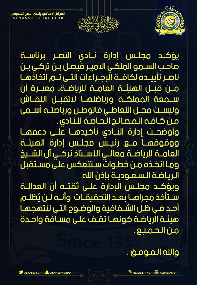 بيان من مجلس إدارة نادي #النصر https://t...