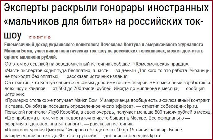 Фракция БПП поддержит снятие депутатской неприкосновенности, - Ирина Луценко - Цензор.НЕТ 5554