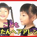 koharu_taichi_P