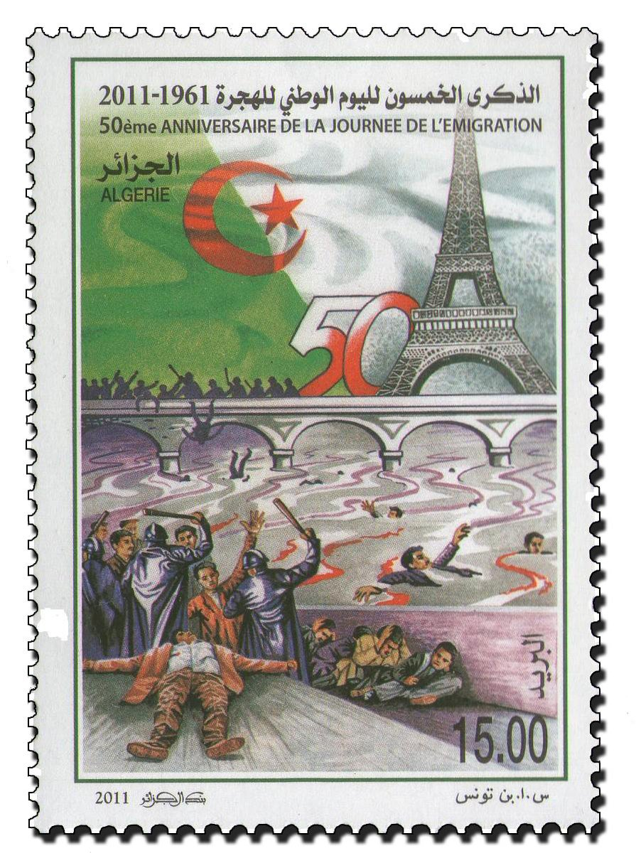 An Algerian stamp issued to commemorate the massacre of 17 October 1961, 56 years ago today. #17octobre1961 #CePasséQuiNePassePas #algerie <br>http://pic.twitter.com/ehJawRpkoF
