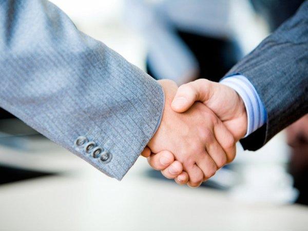 Соглашение об определении долей 2014