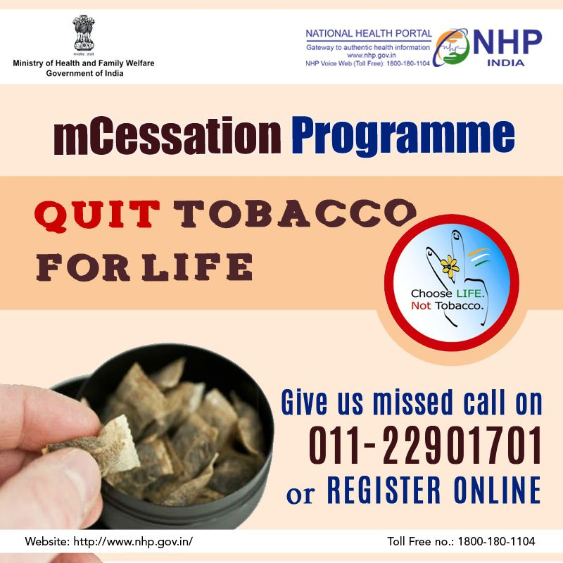 Quitting tobacco will make you feel better and improve your health.  For details, visit:  http:// bit.ly/nhp_mCessation  &nbsp;   #SwasthaBharat #NHPIndia<br>http://pic.twitter.com/el52jn5w2k