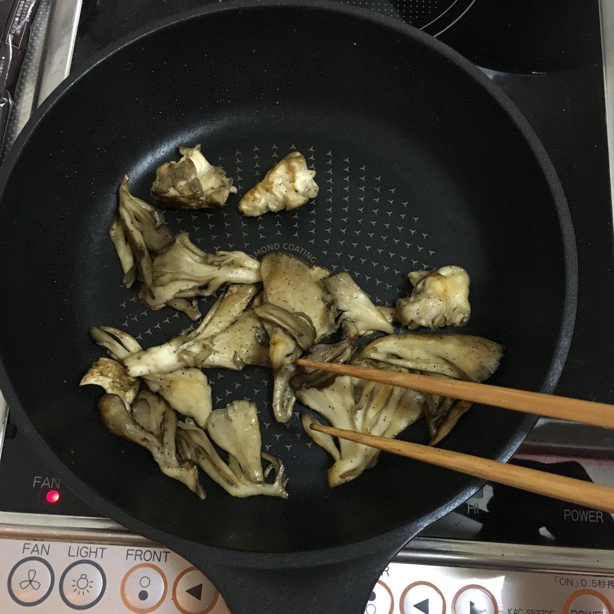 自炊一切しないタイプなのに、舞茸買って焼いてみたよ(笑) 味付け濃過ぎたけど、非...