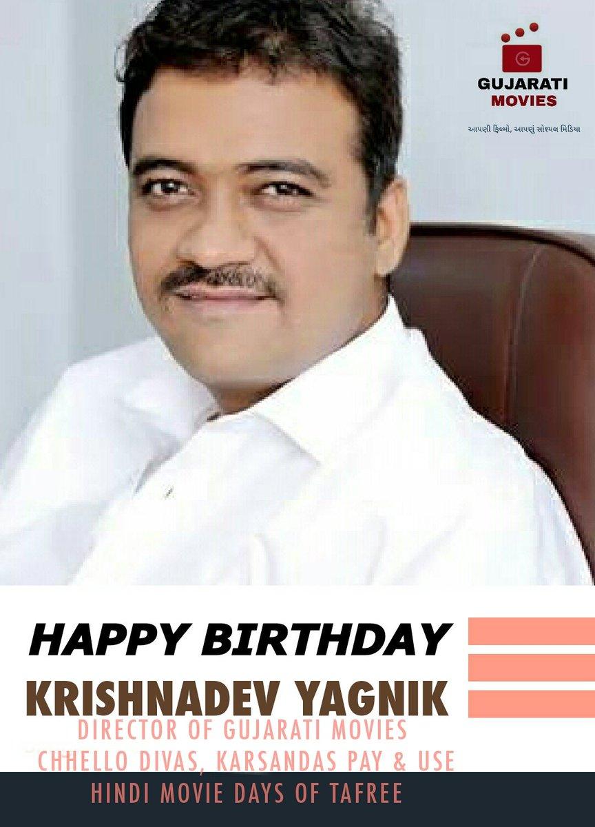 Gujarati Movies On Twitter Happy Birthday Krishnadev
