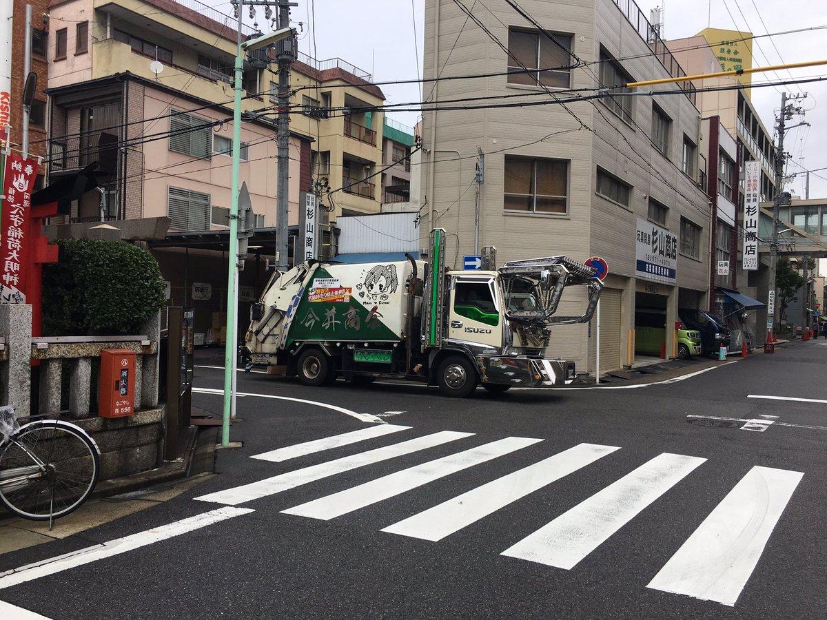 ゴミ収集車のデコトラを見てしまった。強者。 pic.twitter.com/aYgYapmCV0