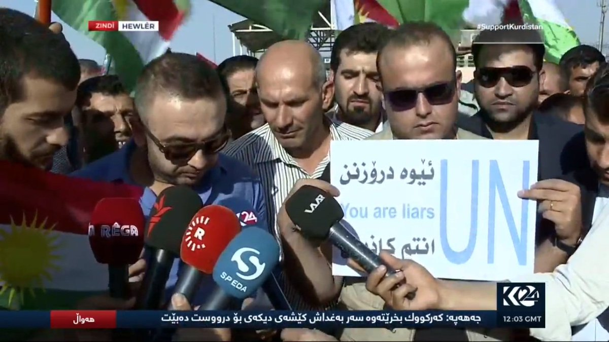 #HAPPENING: Kurds protesting in front UN compound Erbil, express anger over lack of strong response from @UNIraq re: #Kirkuk #twitterKurds<br>http://pic.twitter.com/ulQpTMk9RT