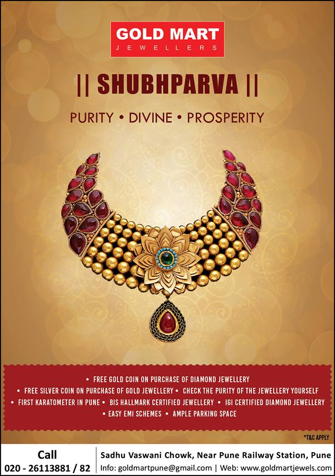 Gold Mart Jewels on Twitter Wish to buy jewellery this festive