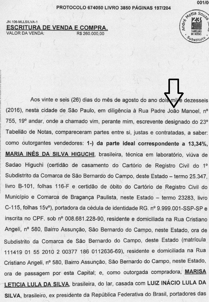 Exclusivo: Assim como Atibaia, compra de sítio por Marisa foi lavrada no escritório de Teixeira https://t.co/hCDHPZh5IJ