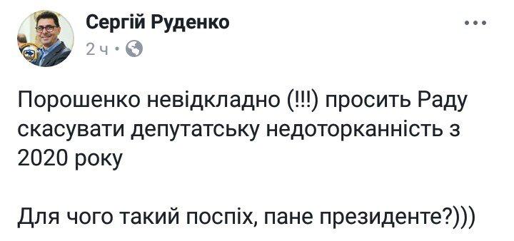 Активисты пытаются воспрепятствовать выходу из здания Рады депутатов - Цензор.НЕТ 6851
