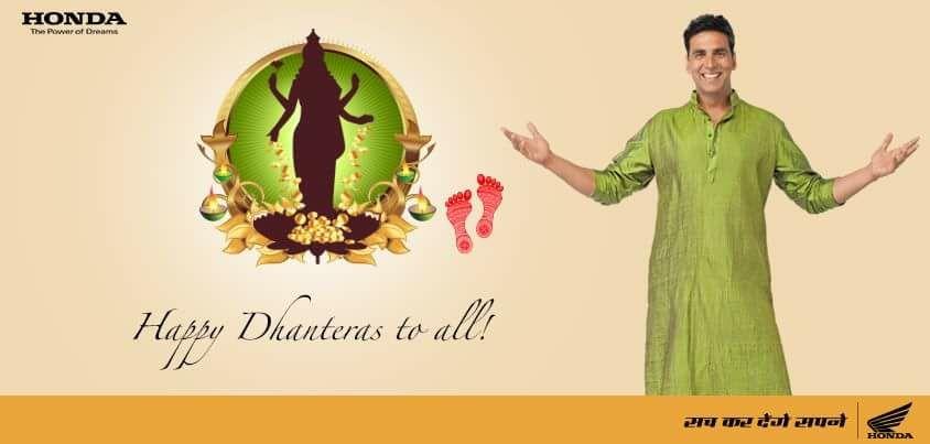 #Honda sach kar denge sapane  @honda2wheelerin @akshaykumar sir  wishing #HappyDhanteras to all<br>http://pic.twitter.com/rGLzM0ahuU