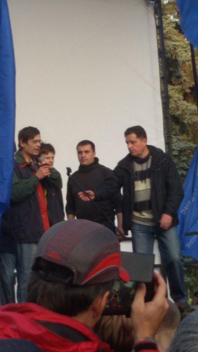 Митинг под Радой, начало голосования медреформы и Геращенко vs Лещенко, - день 17 октября в Раде и возле нее - Цензор.НЕТ 3401