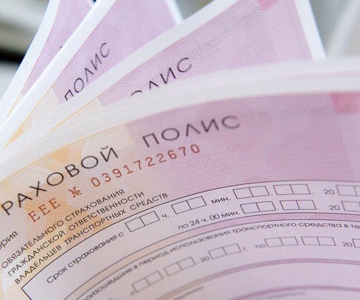 Союз автостраховщиков россии при страховом случае как получить деньгами