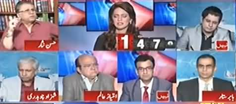 Report Card - 17th October 2017 - Differences in Sharif Family thumbnail