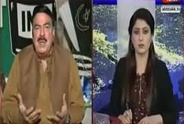 Tonight With Fareeha  – 17th October 2017 - Sheikh Rasheed Exclusive Interview thumbnail