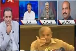 Off The Record  – 17th October 2017 - Maryam, Hamza Shahbaz Meeting thumbnail