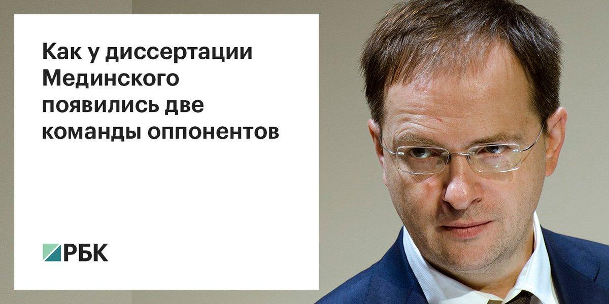 shop Бюллетень научных работ. Выпуск 3 (180,00