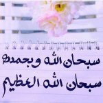RT @amam445561: #زد_رصيدك15 تكفون ابيها توصل 100 ر...