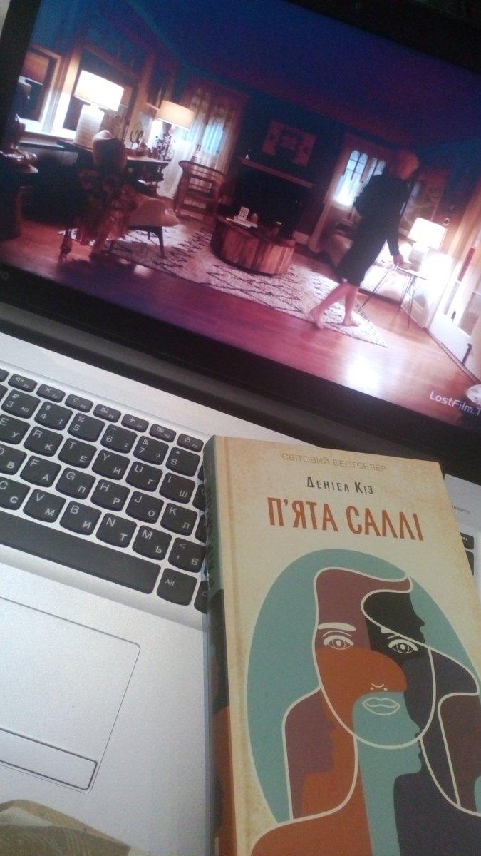 Читать книгу кавказский пленник