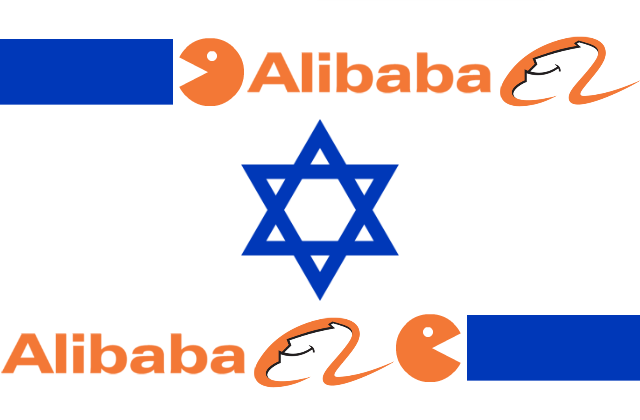 #China's #eCommerce Giant @AlibabaGroup to open #research lab in #Israel as part of massive $15Billion R&amp;D plan  http:// siliconwadi.uk/article=171020 17107 &nbsp; … <br>http://pic.twitter.com/XSQph5yt47