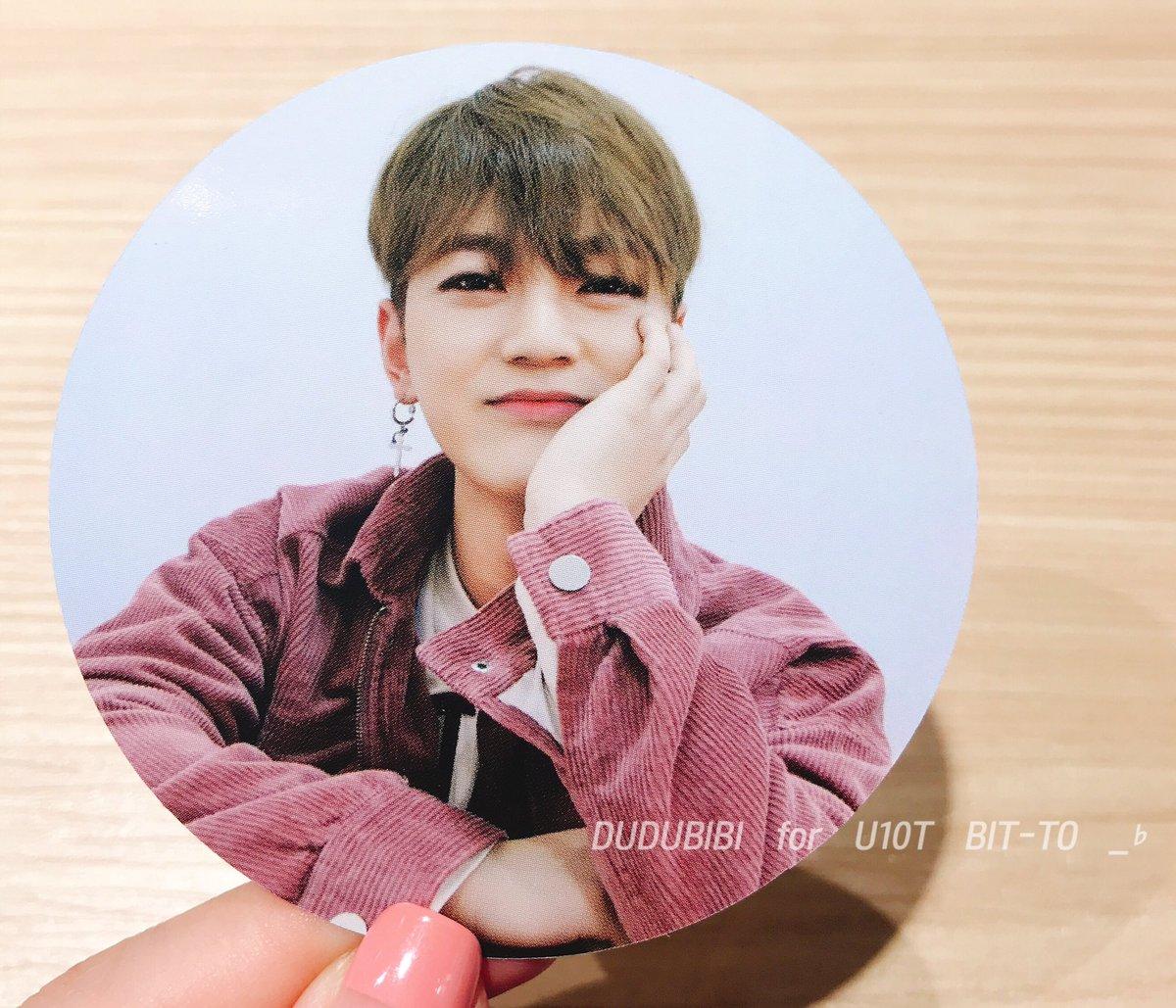 [#INFO| 18/10/17] Cards circulares de Bit-to e Sunyoul no &#39; 2017 Special Photo Edition&#39;  Cr: Na imagem <br>http://pic.twitter.com/tleQt8DmWb