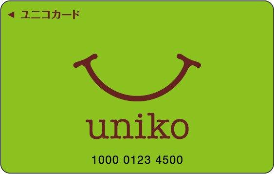 VIPPERな俺 : ファミマさん、電子マネー「UNIKO」を導入 https://t.co/9iEUG4YzgJ https://t.co/rCgtsotALd