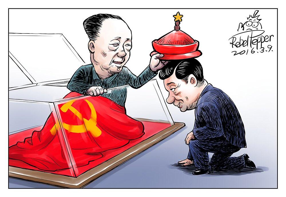 punjabi-women-asian-political-cartoon-ebony