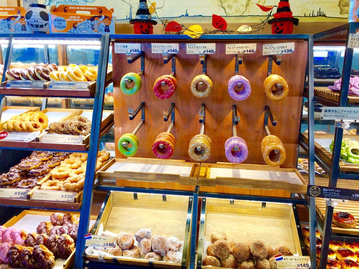 コスパ良すぎ!!500円でかわいいドーナツが食べ放題のお店が埼玉にある!!
