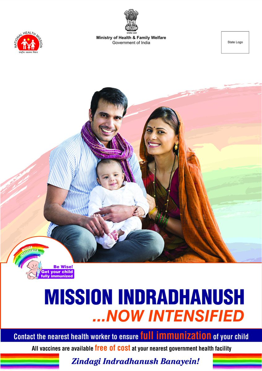 #Vaccines are provided free of cost to children at all public #health facilities under Intensified #MissionIndradhanush #SwasthaBharat <br>http://pic.twitter.com/5FT8QWESKt