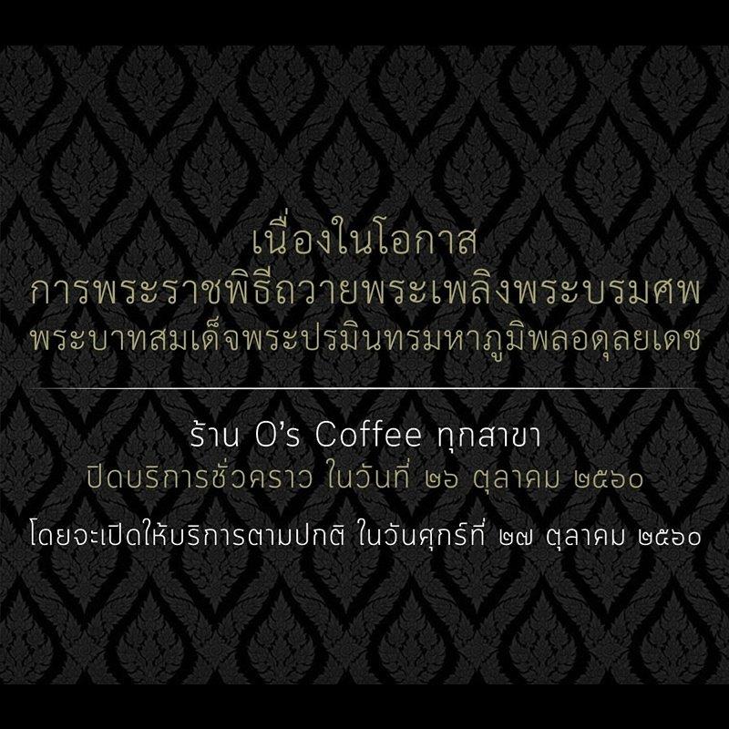 #ธสถิตในดวงใจไทยนิรันดร์ #๙ https://t.co...