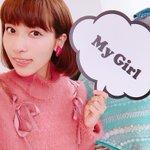 本日!10月18日(水)発売っ🎀雑誌「My Girl」にてラブライブ!サンシャイン!!Aqoursよ…