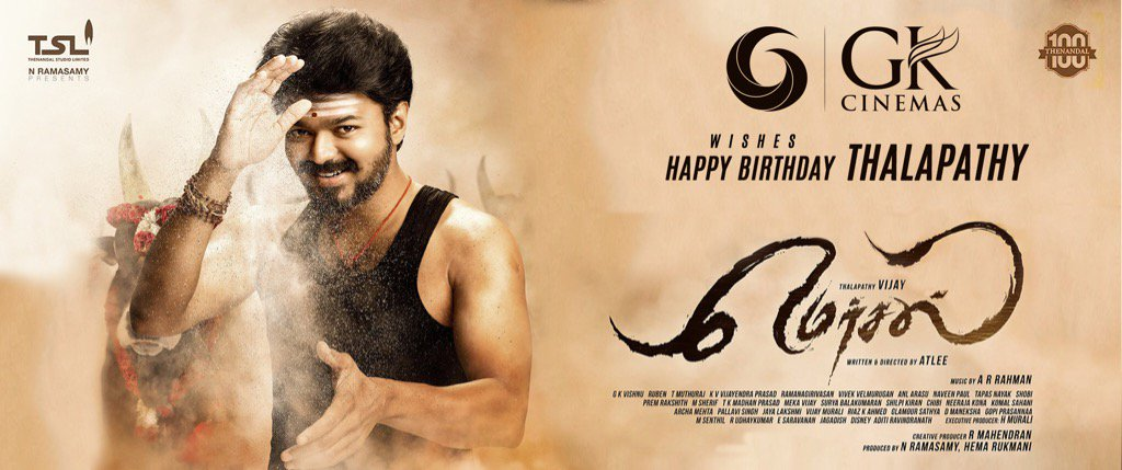 mersal full movie download free tamilrockers