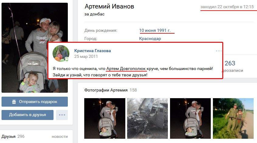 """Российские наемники на пункте пропуска """"Майорск"""" обстреляли палатку, где греются граждане, пересекающие линию разграничения - Цензор.НЕТ 9936"""