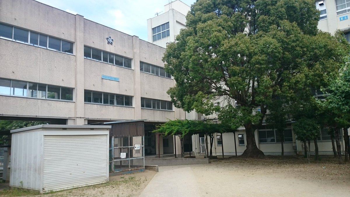 堺市立福田小学校 hashtag on Tw...