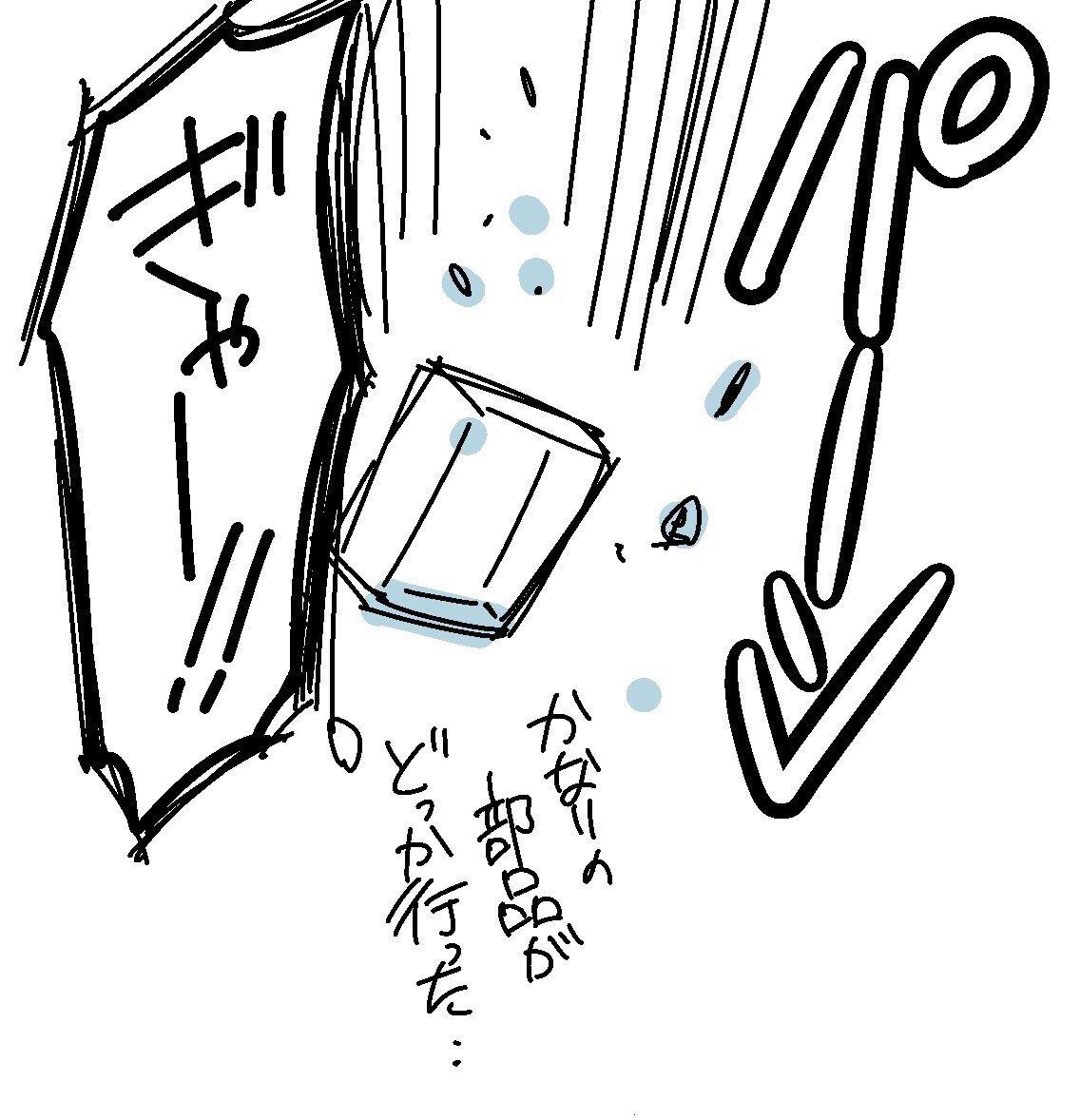 井上純一(希有馬) - Twitter
