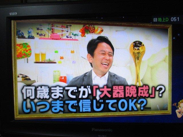 マツコ&有吉 かりそめ天国 .jpg