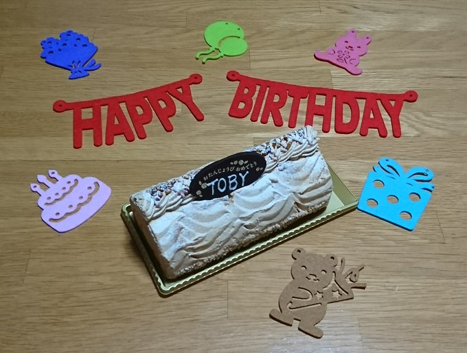 we even have a caramel roll cake for you! Happy birthday from Japan, luv!