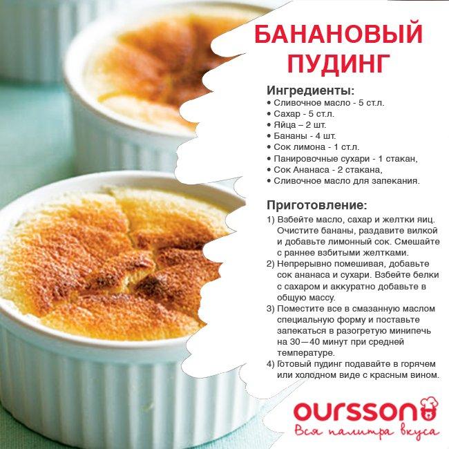 Рецепт бананы сушеные