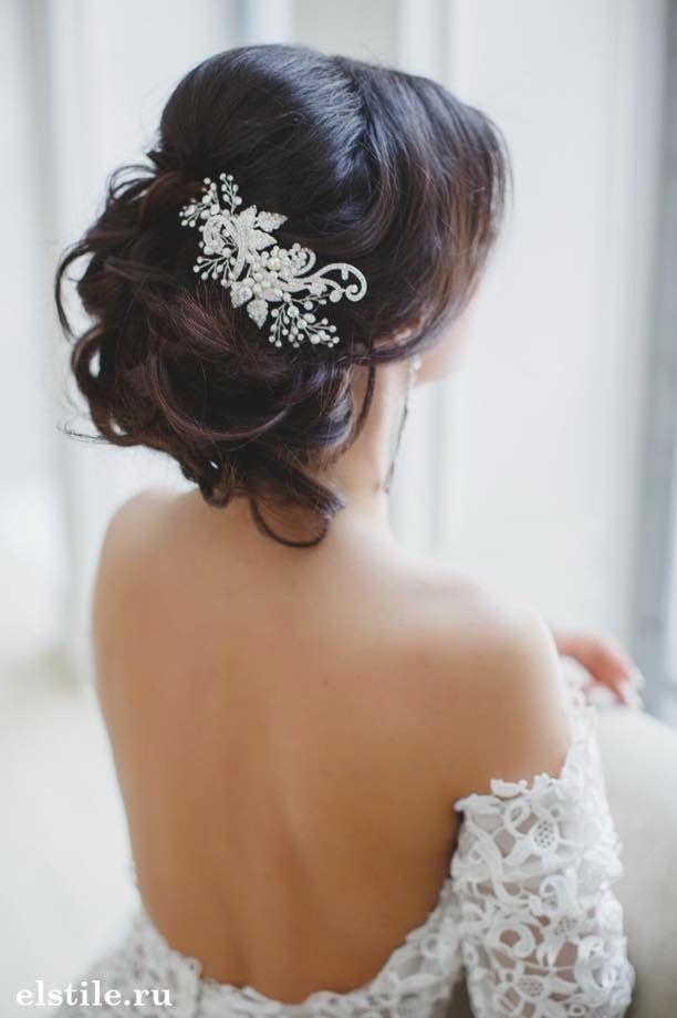 20 Fabulous Wedding Hairstyles for Every Bride |  https:// buff.ly/2ywEs6Q  &nbsp;    https:// buff.ly/2ywpHkd  &nbsp;   #weddings #weddingWednesday  #brides<br>http://pic.twitter.com/WzZN1Bwbyk