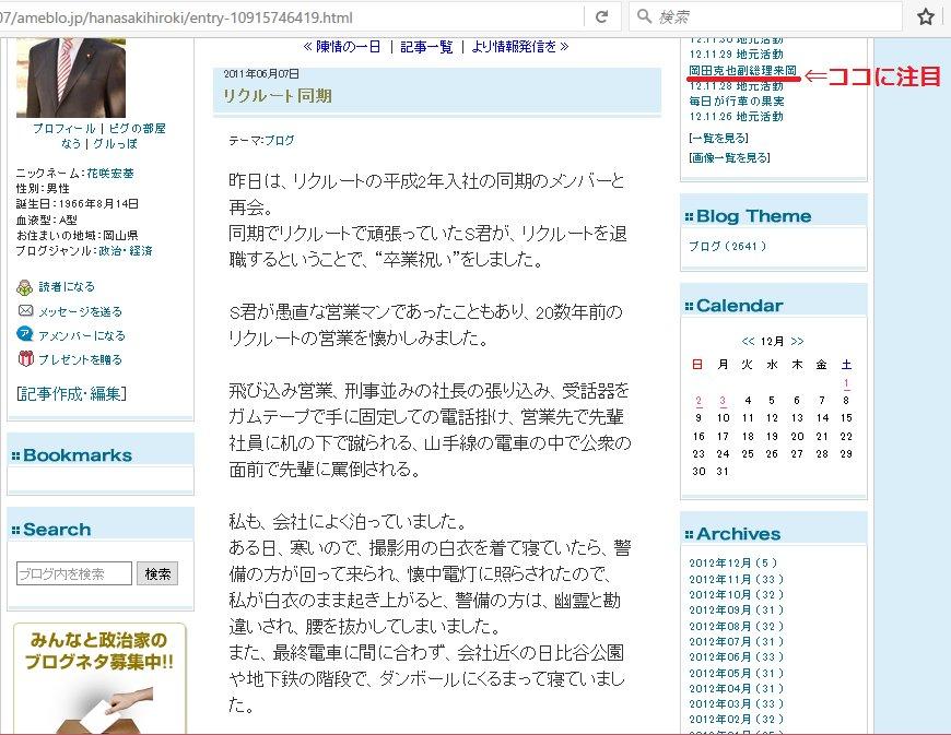 花咲宏基 hashtag on Twitter