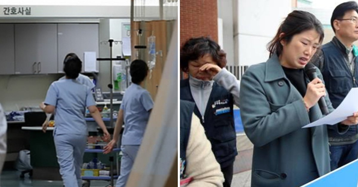서울대병원 '36만원 간호사'사실로 드러나  1800원대 시급을 받은 간호사가 5년간 1212명이나 있었다. https://t.co/odbRxMgjLR
